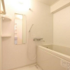 2DK Apartment to Rent in Kawasaki-shi Takatsu-ku Bathroom