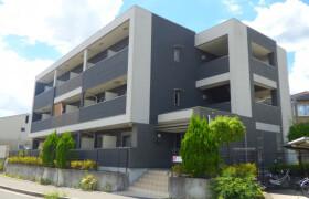 1K Mansion in Saitoaominami - Mino-shi