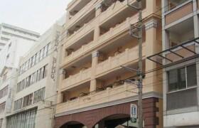 横浜市中区山下町-2K公寓大厦