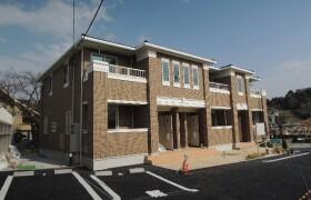 1LDK Apartment in Kanai - Machida-shi