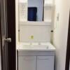 2DK Apartment to Rent in Osaka-shi Higashisumiyoshi-ku Washroom