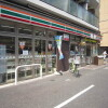 1K Apartment to Rent in Taito-ku Convenience Store