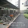 1LDK Apartment to Buy in Adachi-ku Interior