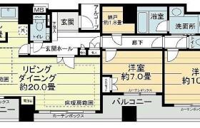 2SLDK Mansion in Aobadai - Meguro-ku