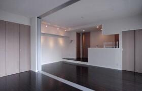 中央区築地-1LDK公寓大厦