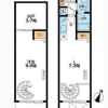 1SDK Apartment to Rent in Meguro-ku Floorplan