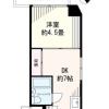 1DK Apartment to Buy in Bunkyo-ku Floorplan