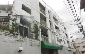 2K Mansion in Midorigaoka - Meguro-ku
