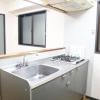 1DK Apartment to Rent in Suginami-ku Kitchen