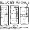 4LDK House to Buy in Kyoto-shi Kita-ku Floorplan