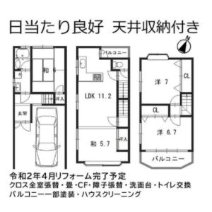 4LDK {building type} in Kamigamo meotoiwacho - Kyoto-shi Kita-ku Floorplan