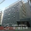 2LDK Apartment to Buy in Edogawa-ku Exterior