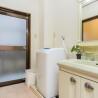 3SLDK Apartment to Rent in Shinjuku-ku Washroom