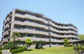 3LDK Mansion in Nobi - Yokosuka-shi