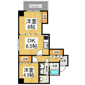 3LDK Mansion in Shikitsunishi - Osaka-shi Naniwa-ku Floorplan