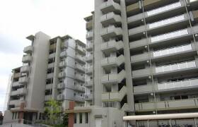 2DK Mansion in Narumicho (ubakoyama) - Nagoya-shi Midori-ku