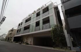 1SLDK {building type} in Nishiazabu - Minato-ku