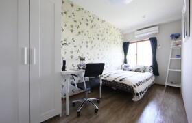 Shared Apartment in Maruyama - Nakano-ku