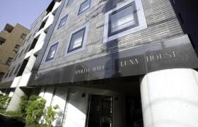 1LDK Mansion in Shirokane - Minato-ku