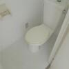 1LDK Apartment to Rent in Yokohama-shi Naka-ku Toilet
