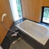 在足柄下郡箱根町購買1LDK 獨棟住宅的房產 浴室