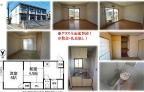 杉並区南荻窪-2DK公寓