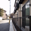 1K Apartment to Rent in Kyotanabe-shi Interior