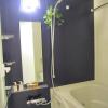 1LDK Apartment to Rent in Minato-ku Bathroom