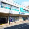 4LDK マンション 横浜市港北区 銀行