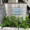 1K Apartment to Rent in Yokohama-shi Isogo-ku Common Area