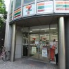 2LDK Apartment to Buy in Chuo-ku Convenience Store