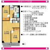 2LDK Apartment to Buy in Osaka-shi Kita-ku Interior