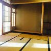 在港区购买2LDK 公寓大厦的 Japanese Room