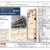 1LDK Apartment to Buy in Sumida-ku Map