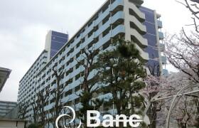 江東區越中島-2LDK{building type}
