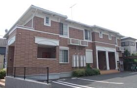 2LDK Apartment in Beppori - Odawara-shi