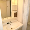 2DK Apartment to Rent in Setagaya-ku Washroom
