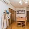 3SLDK Apartment to Rent in Shinjuku-ku Living Room