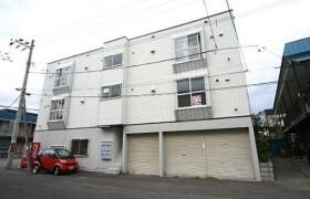 Whole Building Apartment in Kita35-jonishi - Sapporo-shi Kita-ku