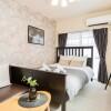在新宿区内租赁1DK 公寓大厦 的 卧室