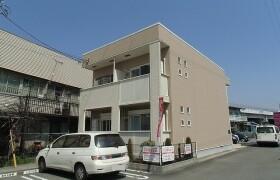 1K Apartment in Yahagi - Odawara-shi