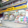 1K Apartment to Rent in Bunkyo-ku Drugstore