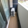 1K Apartment to Rent in Itabashi-ku Balcony / Veranda