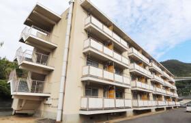 2K Mansion in Innoshima nakanoshocho - Onomichi-shi