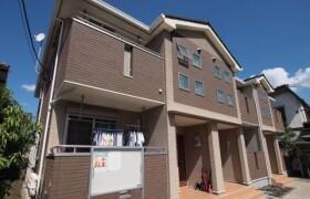 1LDK Apartment in Kohoku - Adachi-ku