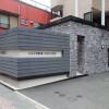 1K マンション 福岡市博多区 内装