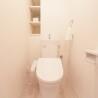 在大阪市天王寺区购买3LDK 公寓大厦的 厕所
