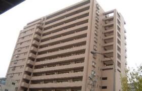 2LDK Apartment in Meieki - Nagoya-shi Nakamura-ku