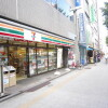 1DK Apartment to Rent in Taito-ku Convenience store