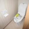 在東大阪市购买1LDK 独栋住宅的 厕所